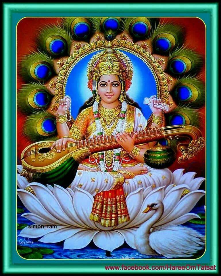 Saraswathi devi