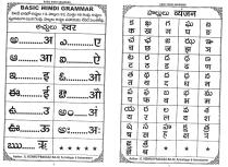 Spoken Hindi book-page-001