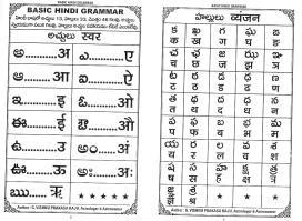 Spoken Hindi book-page-001