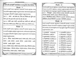 Spoken Hindi book-page-004