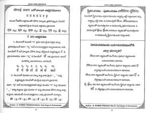 Spoken Hindi book-page-006