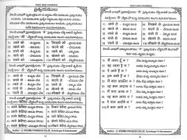 Spoken Hindi book-page-008