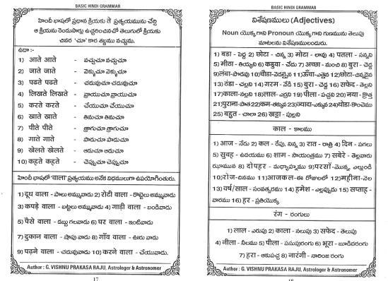 Spoken Hindi book-page-009