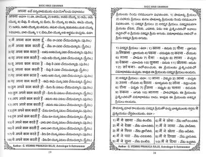 Spoken Hindi book-page-010
