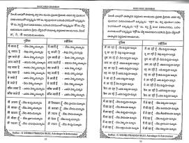 Spoken Hindi book-page-017