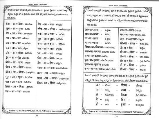 Spoken Hindi book-page-018
