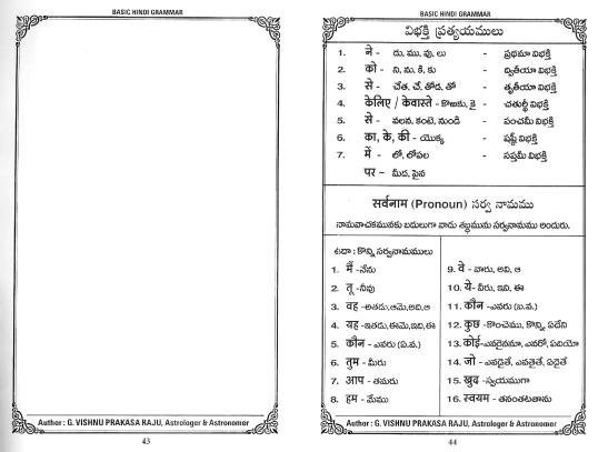 Spoken Hindi book-page-022