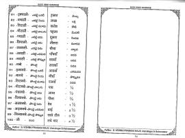 Spoken Hindi book-page-027