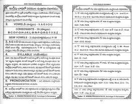 Spoken Hindi book-page-032