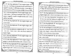 Spoken Hindi book-page-033