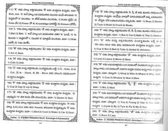 Spoken Hindi book-page-033