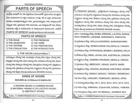 Spoken Hindi book-page-034
